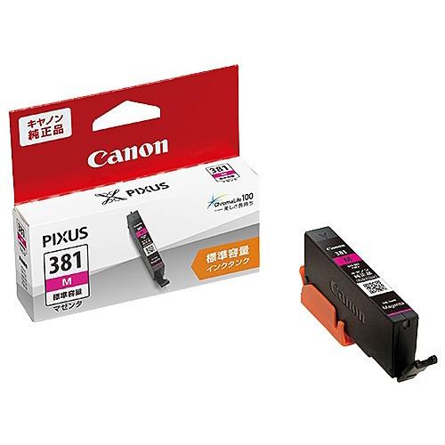 Canon [2334C001] インクタンク BCI-381M マゼン...