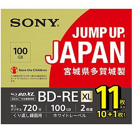 SONY(VAIO) [11BNE3VNPS2] 日本製 ビデオ用BD-RE ...