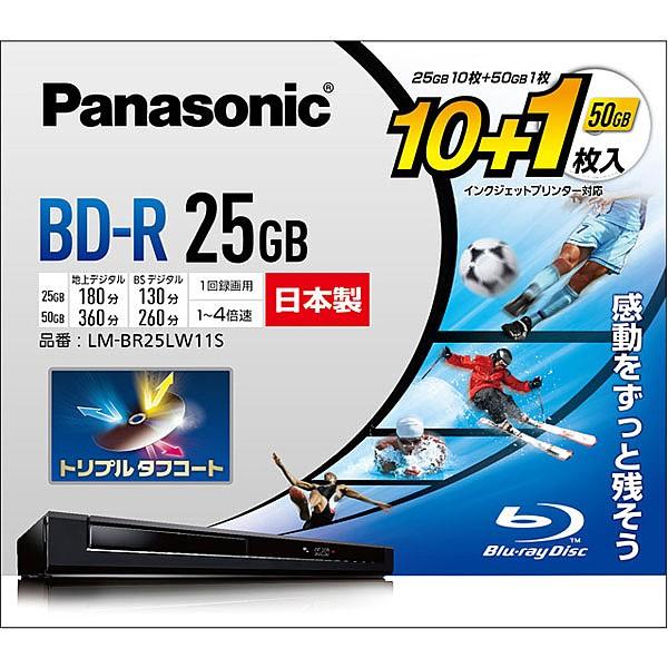 Panasonic [LM-BR25LW11S] 録画用4倍速ブルーレイ...