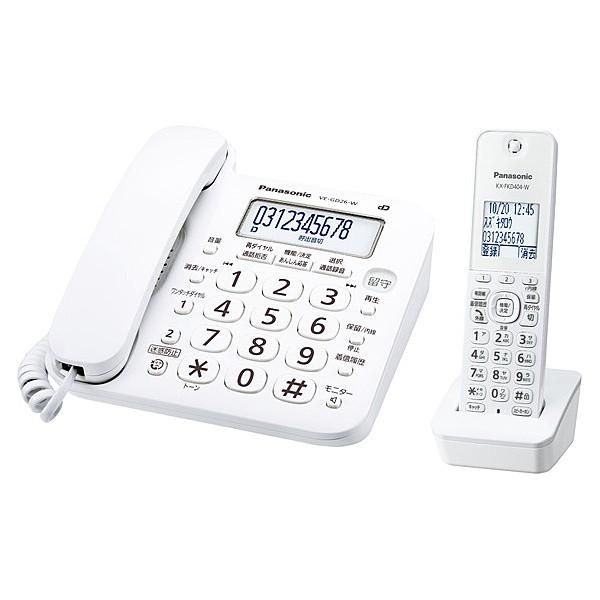 Panasonic [VE-GD26DL-W] コードレス電話機(子機1...