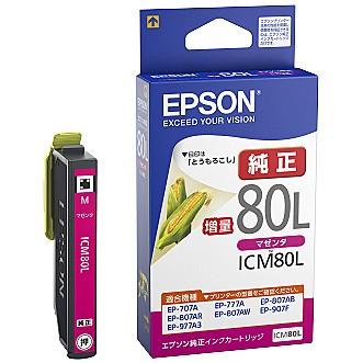 EPSON [ICM80L] カラリオプリンター用 インクカー...
