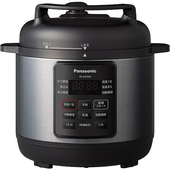 Panasonic [SR-MP300-K] 電気圧力なべ (ブラック)...