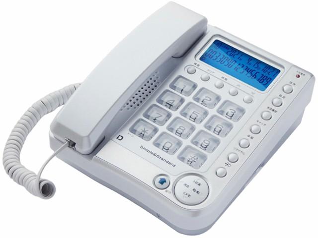 カシムラ [SS-09] 留守番電話機 シンプルフォン ...