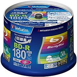三菱ケミカルメディア [VBR130RP50V4] BD-R 録画...