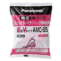 Panasonic [AMC-S5] 交換用 紙パック(M型Vタイプ)...
