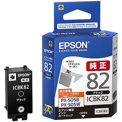 EPSON [ICBK82] モバイルプリンター用 インクカー...