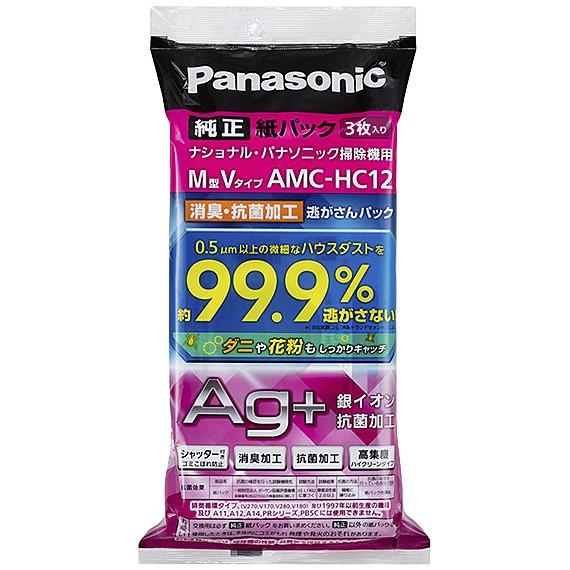 Panasonic [AMC-HC12] 消臭・抗菌加工「逃がさん...