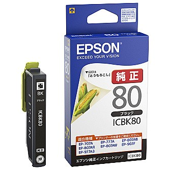 EPSON [ICBK80] カラリオプリンター用 インクカー...