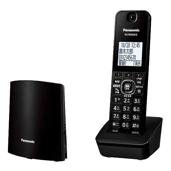 Panasonic [VE-GDL45DL-K] コードレス電話機(子機...