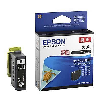 EPSON [KAM-BK-L] カラリオプリンター用 インクカ...