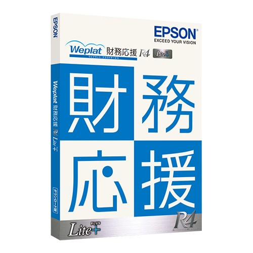 EPSON [WEOZLP2] Weplat 財務応援R4 Lite+ 2ユー...