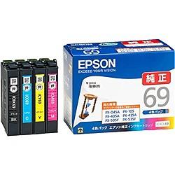EPSON [IC4CL69] ビジネスインクジェット用 イン...