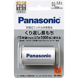 Panasonic [BK-2MGC/1] ニッケル水素電池 単2形