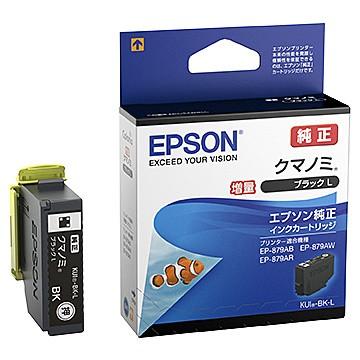 EPSON [KUI-BK-L] カラリオプリンター用 インクカ...