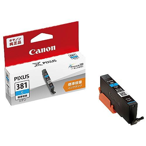 Canon [2333C001] インクタンク BCI-381C シアン