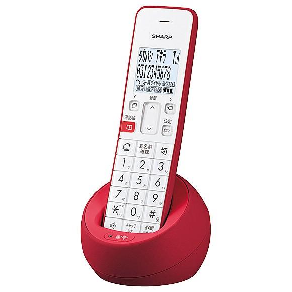 SHARP [JD-S08CL-R] デジタルコードレス電話機(子...