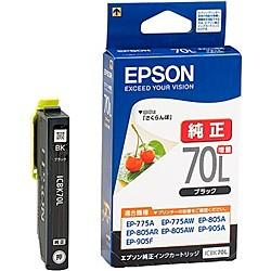 EPSON [ICBK70L] カラリオプリンター用 インクカ...