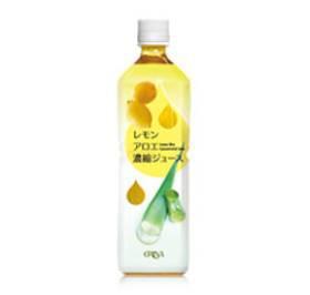 【送料込価格】エリナ レモン アロエ濃縮ジュース...