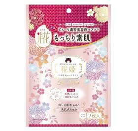 【送料込価格】糀姫 ふぇいすますく(7枚入)