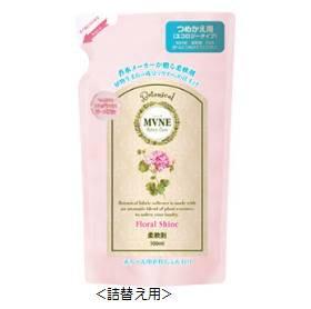 【送料込価格】サムライ MVNE(ミューネ) 柔軟剤FS...