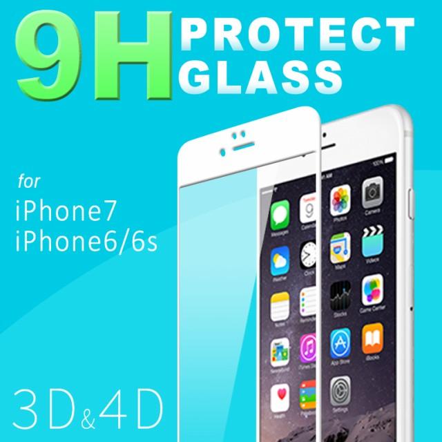 【レビューで送料無料】 iPhone 6/6s iPhone 7 Ga...