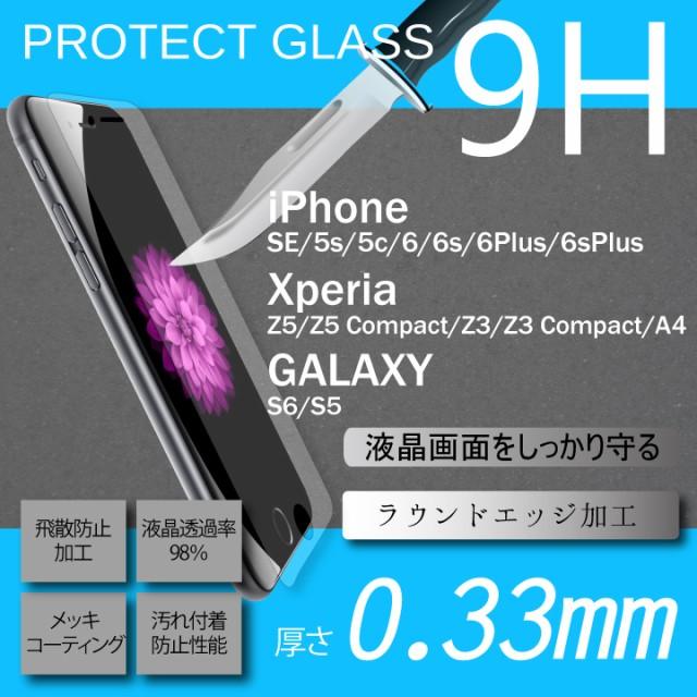 DM便 送料無料 iPhoneX 7 7Plus 6s SE Xperia X C...