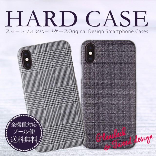 ハードケース スマホケース 全機種対応 iPhone11 ...