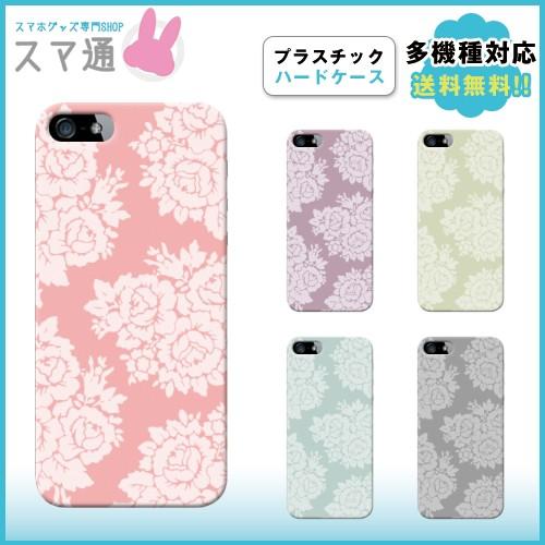 iPhone7ケース/アイフォン7ケース/送料無料/即納/...