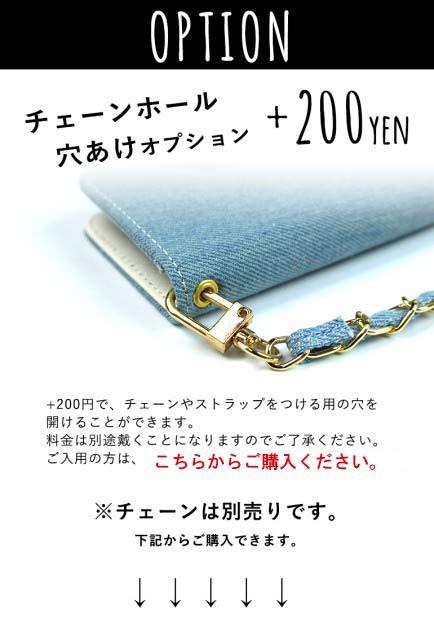 スマホケース xperia iphone7 aquos shv43 手帳型...