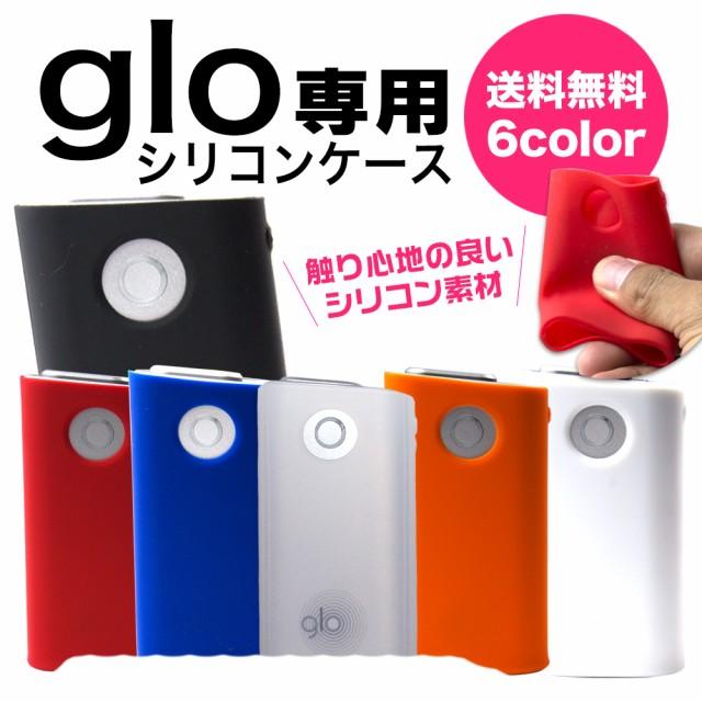 グローケース シリコン シンプルカラー glo グロ...