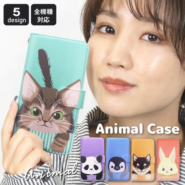 iPhone スマホケース iPhone SE 第二世代 手帳型 ...