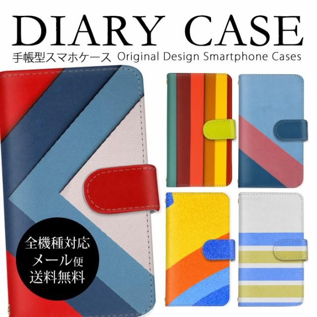 スマホ 手帳型 スマホ 全機種対応 iPhone11 iPhon...