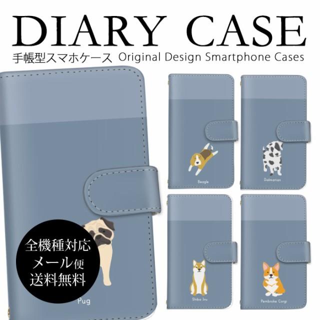 スマホケース 全機種対応 手帳型 iPhone12 ケース...