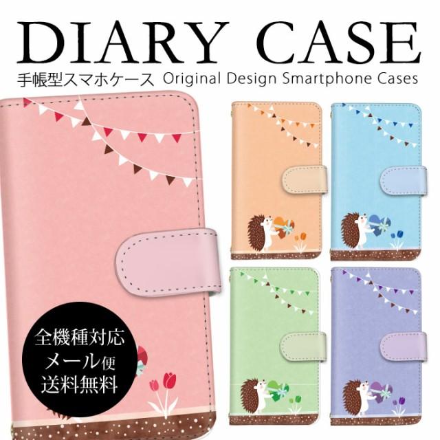 スマホケース 全機種対応 手帳型 新作 iPhone11 i...