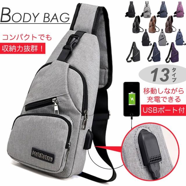 ボディバッグ USBポート付 メンズ ワンショルダー...