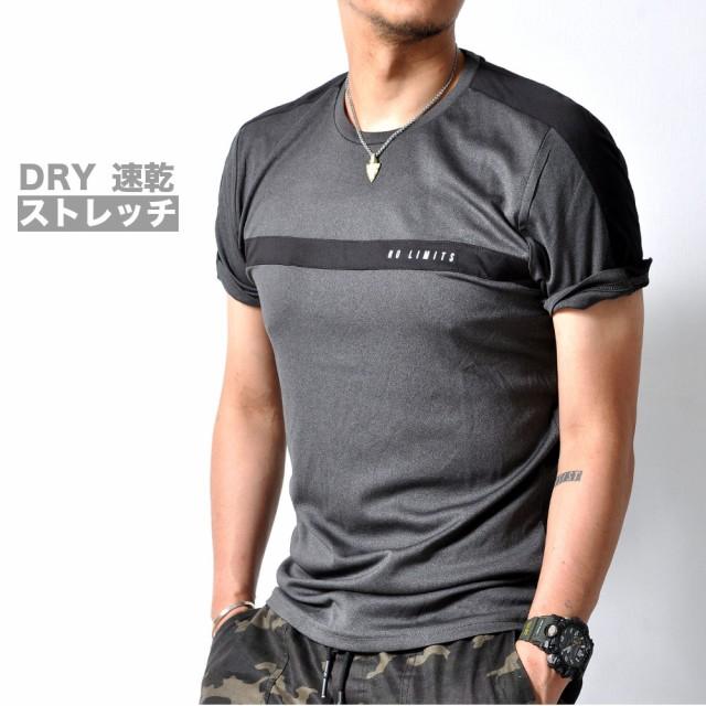 期間限定 1000円 吸汗速乾 DRY 半袖Tシャツ スト...