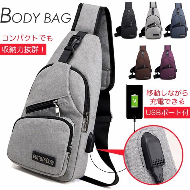 メール便送料無料 ボディバッグ USBポート付き メンズ ワンショルダー サコッシュ バック カバン 鞄 レディース #A909(M便)代引不可