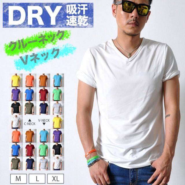 2枚で1000円 期間限定 ストレッチ 半袖 Tシャツ ...