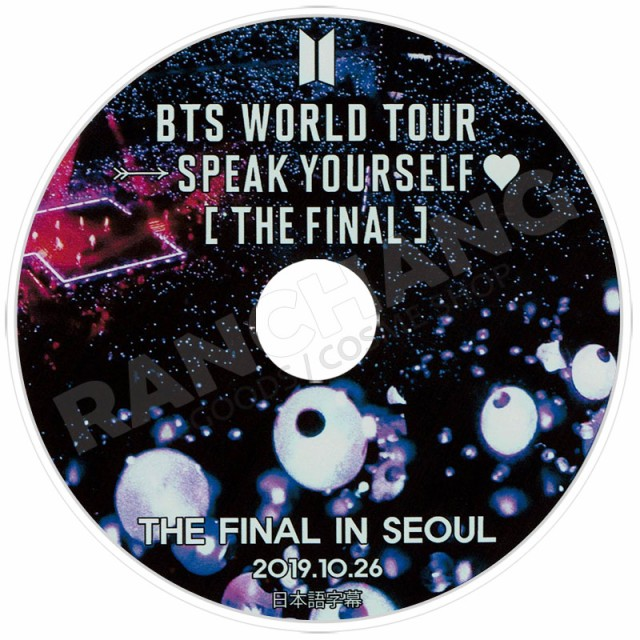 【K-POP DVD】☆★BTS THE FINAL IN SEOUL(2019.1...