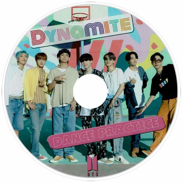 【K-POP DVD】☆★BTS 防弾少年団 2020 DANCE PRA...