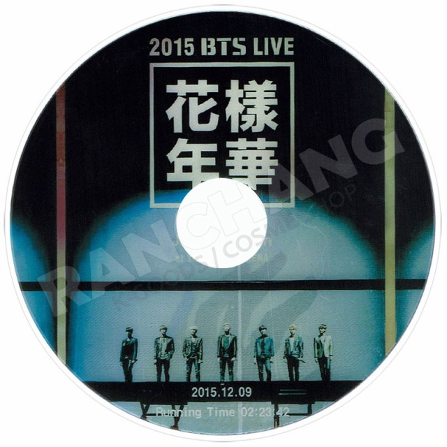 【K-POP DVD】☆★BTS 防弾少年団 2015 花様年華 ...
