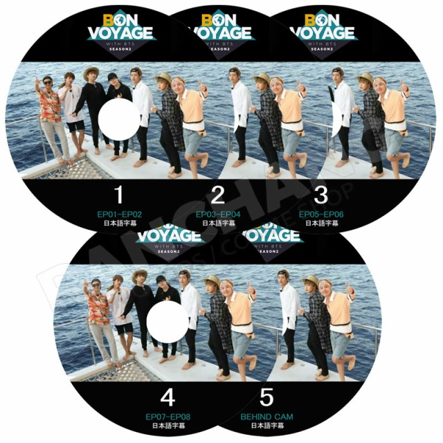 【K-POP DVD】☆★BTS 防弾少年団 Bon Voyage Sea...