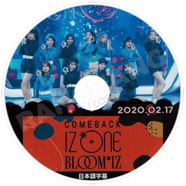 【K-POP DVD】☆★IZONE 2020 Comeback(2020.02.1...