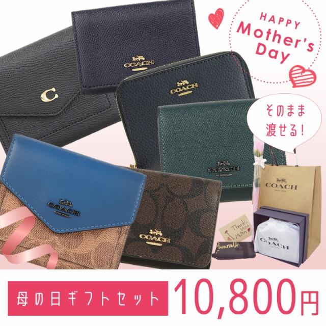 【500円OFFクーポン 1日10時迄】数量限定!母の日...