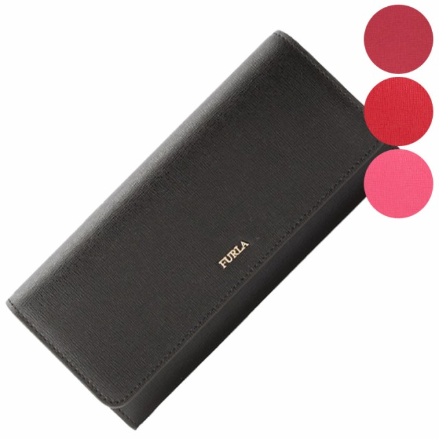 【セール】フルラ バビロン 長財布 FURLA 二つ折り財布 フルラ BABYLON XL pu02 人気 革 可愛い 薄い 軽量 機能的 スリム オシャレ シン