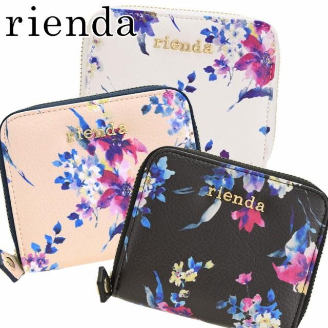 リエンダ rienda レディース 財布 二つ折り 当店...