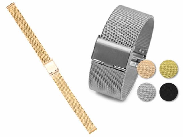 汎用 ステンレス製 メッシュ 腕時計 ベルト ブレ...