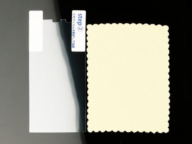 Iida INFOBAR C01用液晶スクリーンフィルム /光沢...