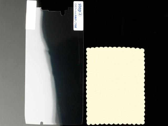 MOTOROLA RAZR IS12M用液晶スクリーンフィルム /...