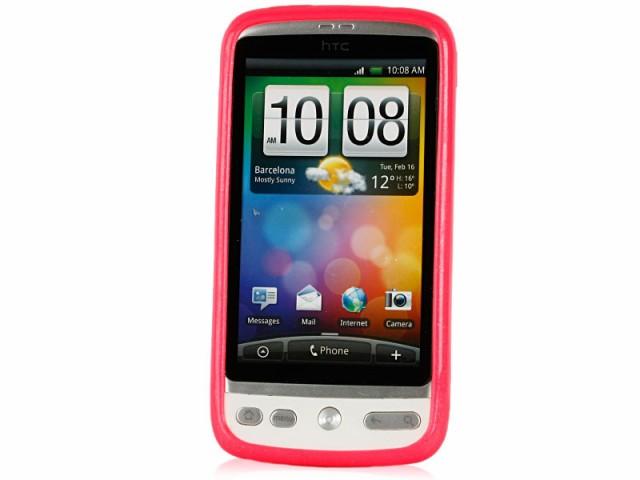 HTC Desire G7 X06HT キラキラ ラメ TPUケース#ロ...